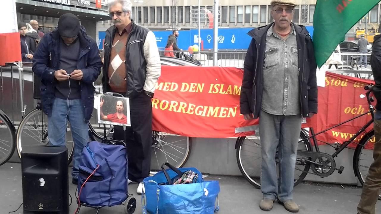 شرکت فعالان حزب ایران آباد در استکهلم در اکسیون اعتراضی به سفر محمد جواد ظریف به سوئد