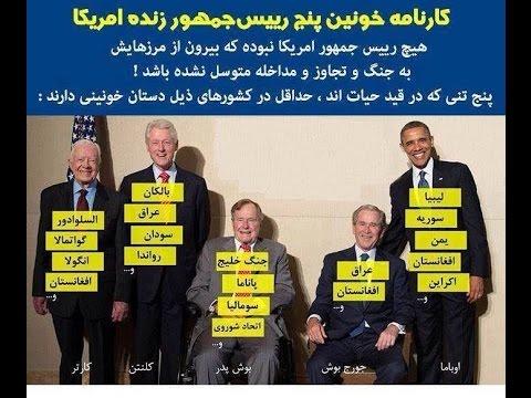 باراک اوباما: از دریافت جایزه صلح نوبل تا شکستن رکورد فروش اسلحه!