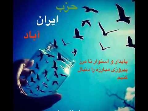 پشتیبانی یکپارچه از فراخوان معلمان برای دهم اسفند
