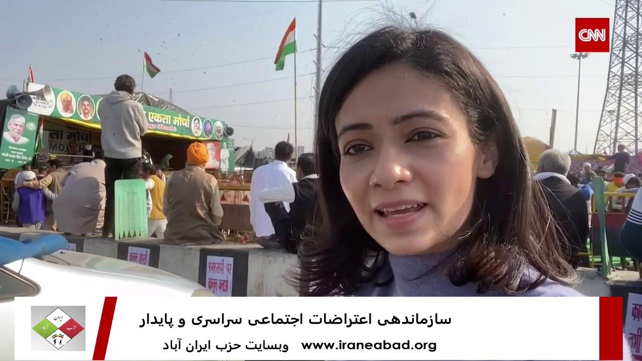 اعتراضات اجتماعی کنونی در ایران و ضرورت سازماندهی آنها – دکتر کورش عرفانی