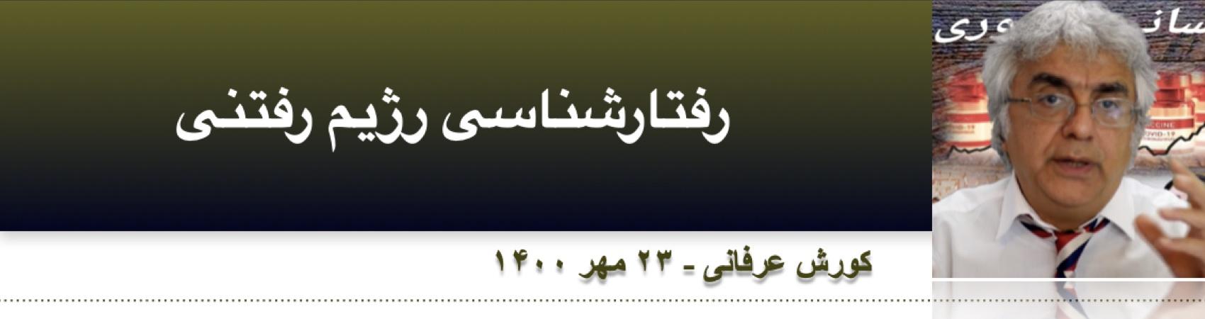 هشداری به ایرانیان برای ثبت در تاریخ 