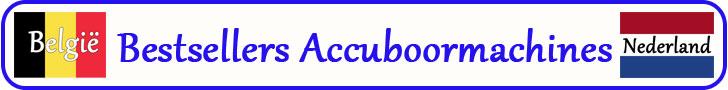 Bestsellers accuboormachines Bestseller accuboormachine Bestsellers accuboormachine Best verkochte accuboormachine Bestverkochte accuboormachine Goedkope accuboormachine Nieuwe accuboormachine Meest Verkochte accuboormachine Verkooptopper accuboormachine Verkoopsucces accuboormachine Kassucces accuboormachine Top 100 accuboormachine Best Verkopende accuboormachine Bijna Gratis accuboormachine De Goedkoopste accuboormachine Het Grootse aanbod accuboormachine Ruime Collectie accuboormachine Koop Je accuboormachine Geld Verdienen Met accuboormachine Koopje accuboormachine Kassa accuboormachine Kassa Kraker accuboormachine Kassakraker accuboormachine Lage Prijzen accuboormachine Beste Prijzen accuboormachine Promo accuboormachine Promotie accuboormachine Aanbiedingen accuboormachine De beste sales accuboormachine beste accuboormachine De mooiste accuboormachine Promotie accuboormachine Promotion accuboormachine accuboormachine
