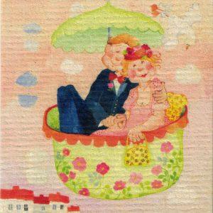 Disktrasa med motiv av Lise Berg och Göte Borg Birgitta Lindeblad
