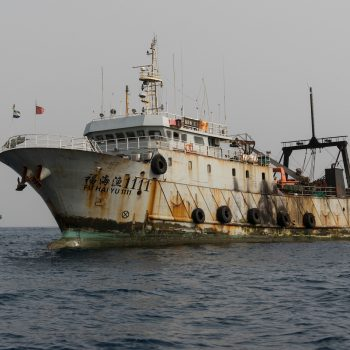 Inspection of Chinese Fishing Vessel in Sierra Leone