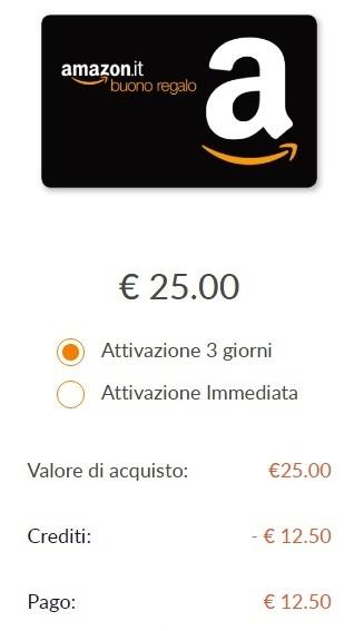 acquisto di una gift card amazon da sixthcontinent