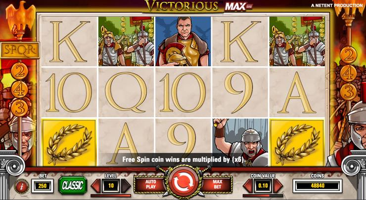 Victorious MAX Slot