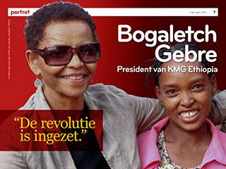 Lezing-debat. Bogaletch Gebre. Portret van n'GO Magazine nr 28, Echos Communication