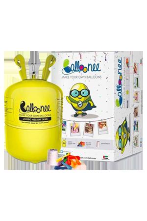 balloonee-standard Kit