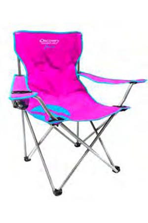 Discovery Kids Camping Chair Featured