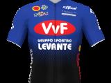 Maglia Superba – Amatori Team VvF 2020