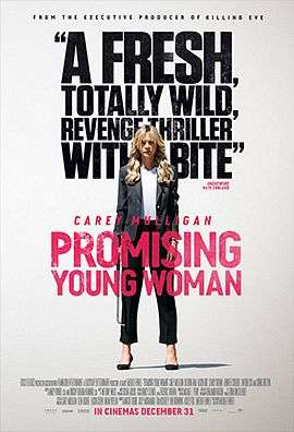 Promising Young Woman (2020)