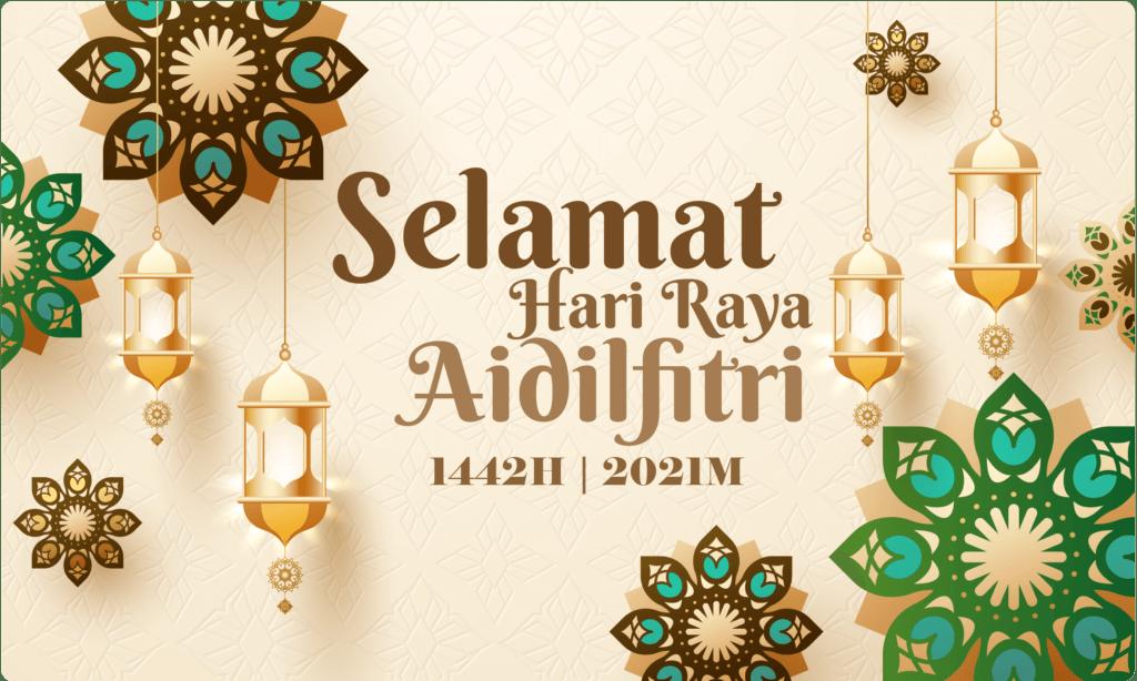 Ucapan Istimewa Selamat Hari Raya / Eid Greetings Special