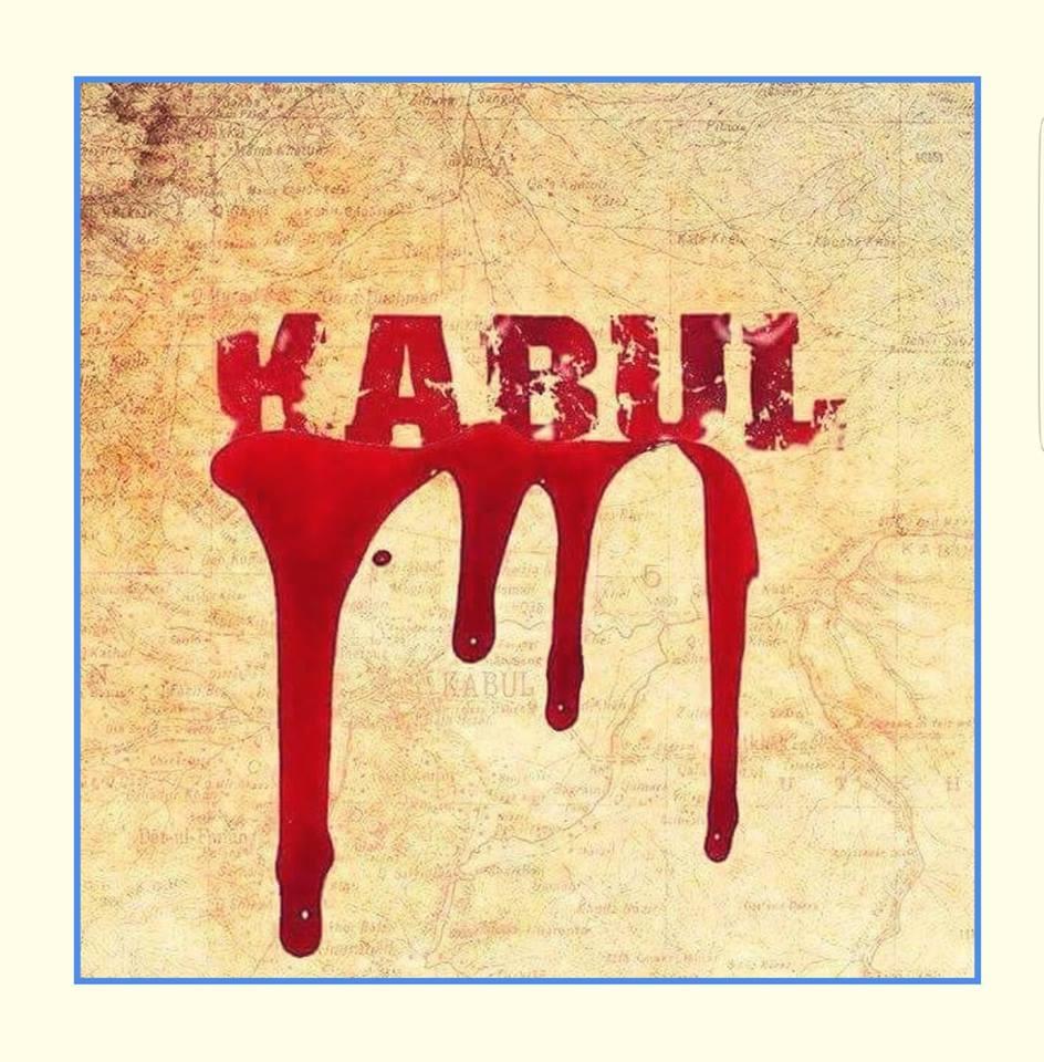 کابل داغدار