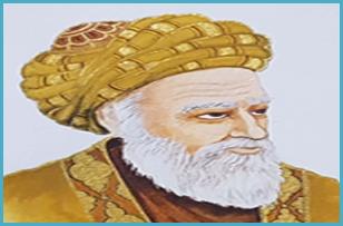 حريم يار