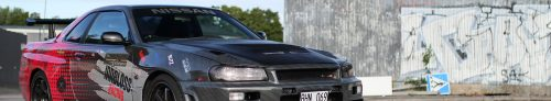 Nissan Skyline R34 - 1998 - front page