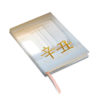 2021 Feng Shui Calendar - HARDCOVER BOOK