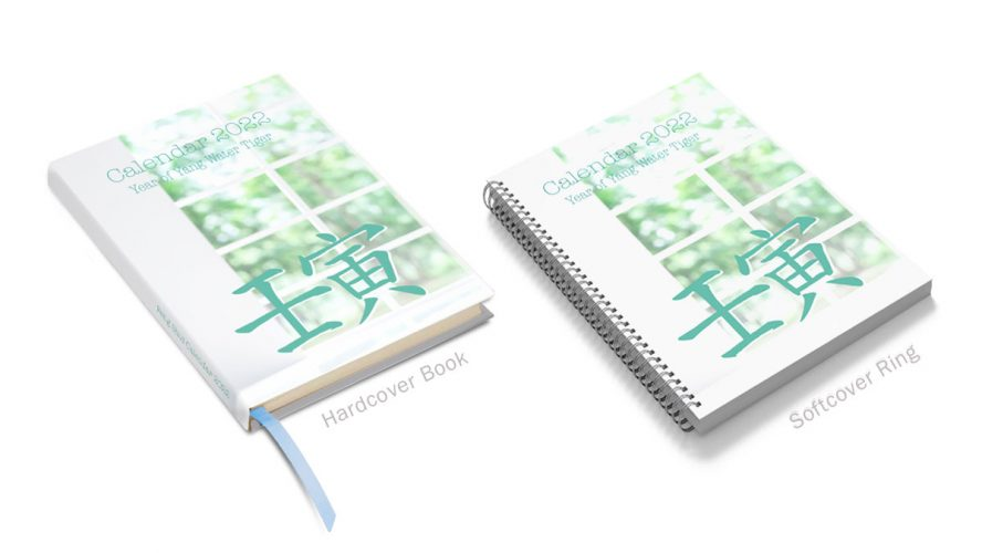 Available as Hardcover book and Softcover ring