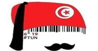 إستهلك تونسي