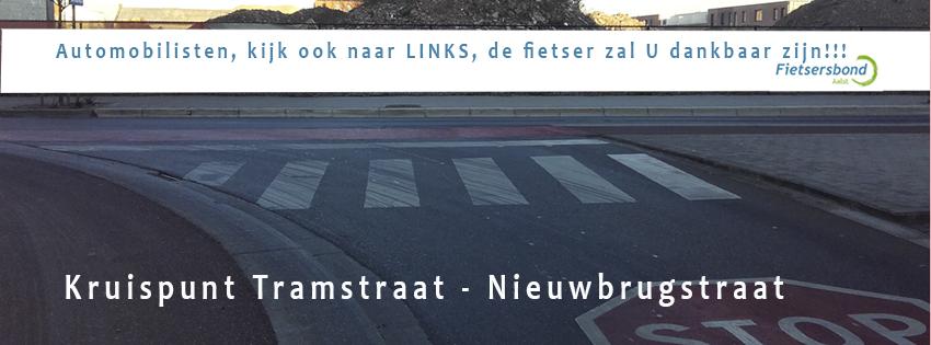 Tramstraat x Nieuwbeekstraat