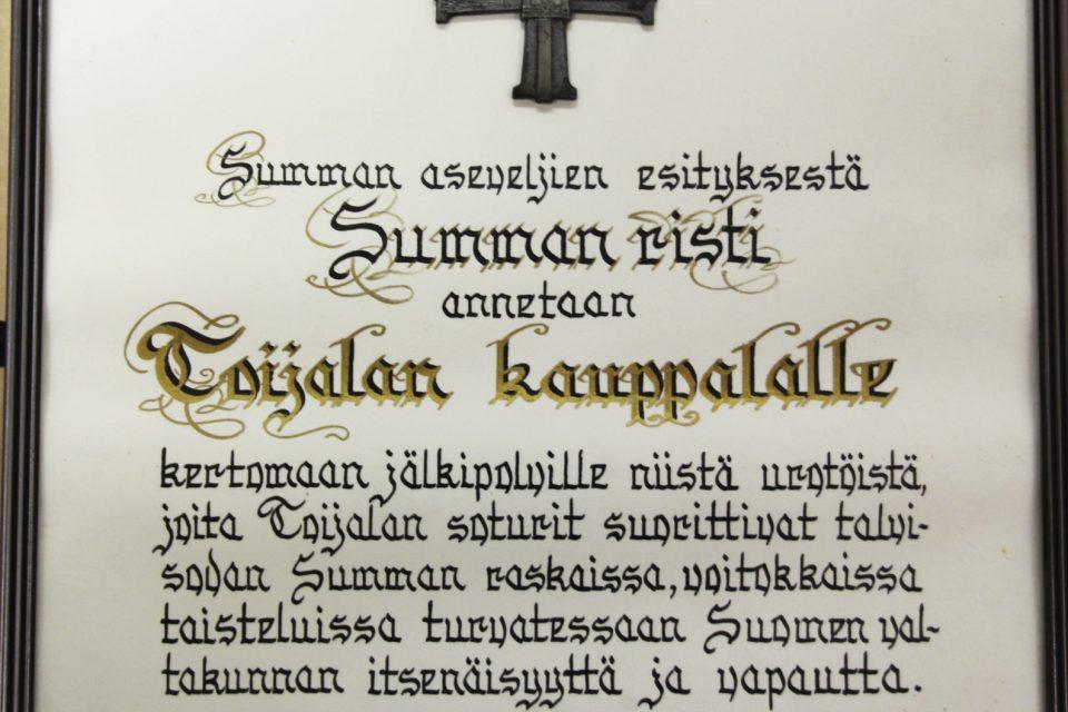 Summa Cross Winter War Medal