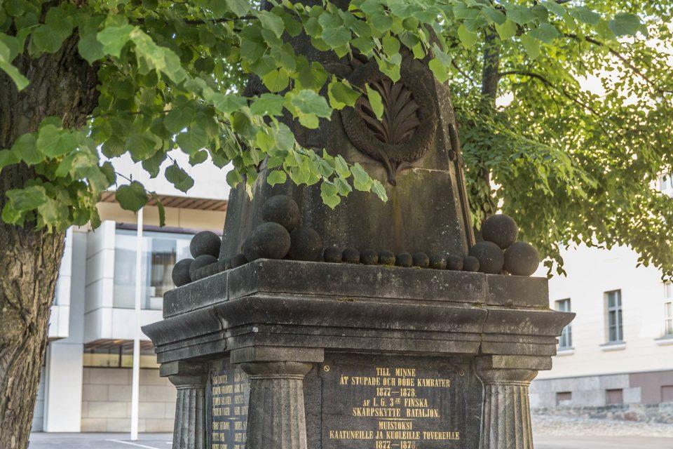 Battle of Gorni Dubnik Memorial