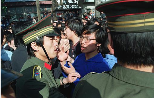 Chinese Riot