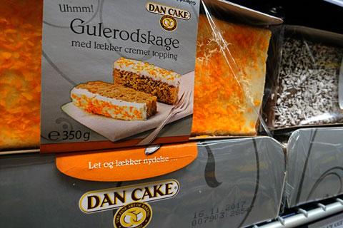 Классический датский тортик с морковкой