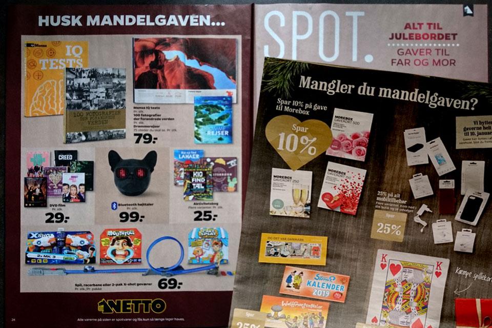 миндальный подарок 2018 Mandelgave