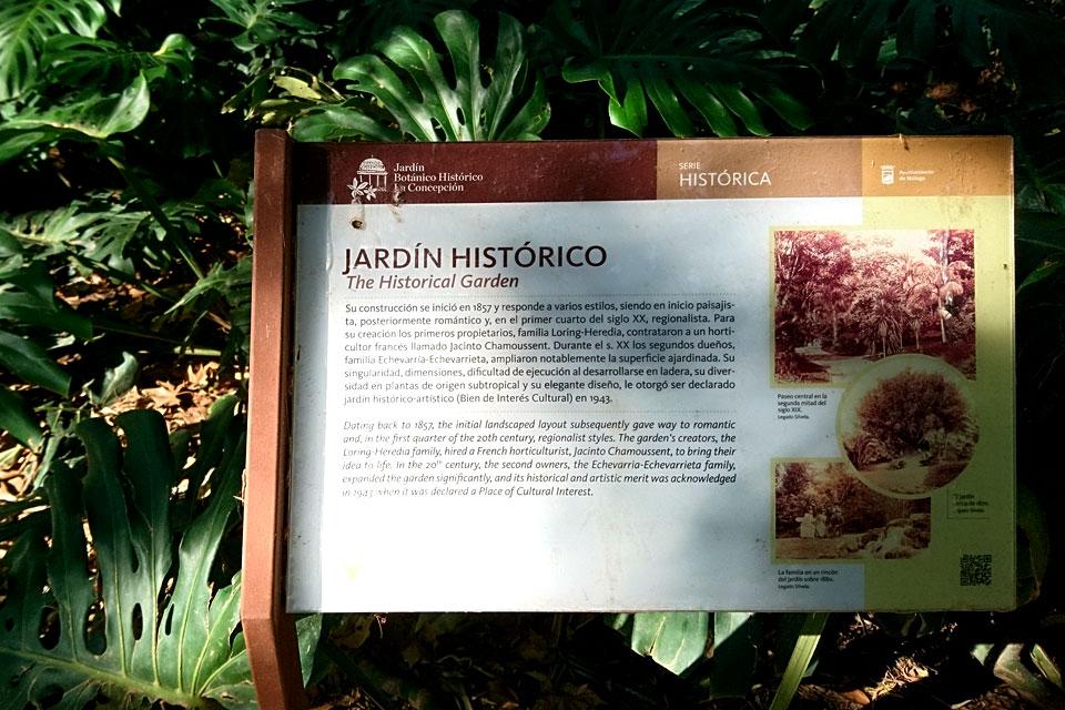 Историко-ботанический сад Ла-Консепсьон