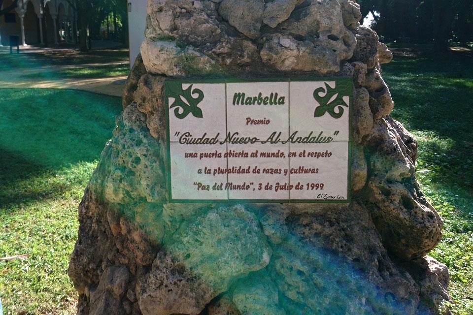 Марбелья - город открытый миру