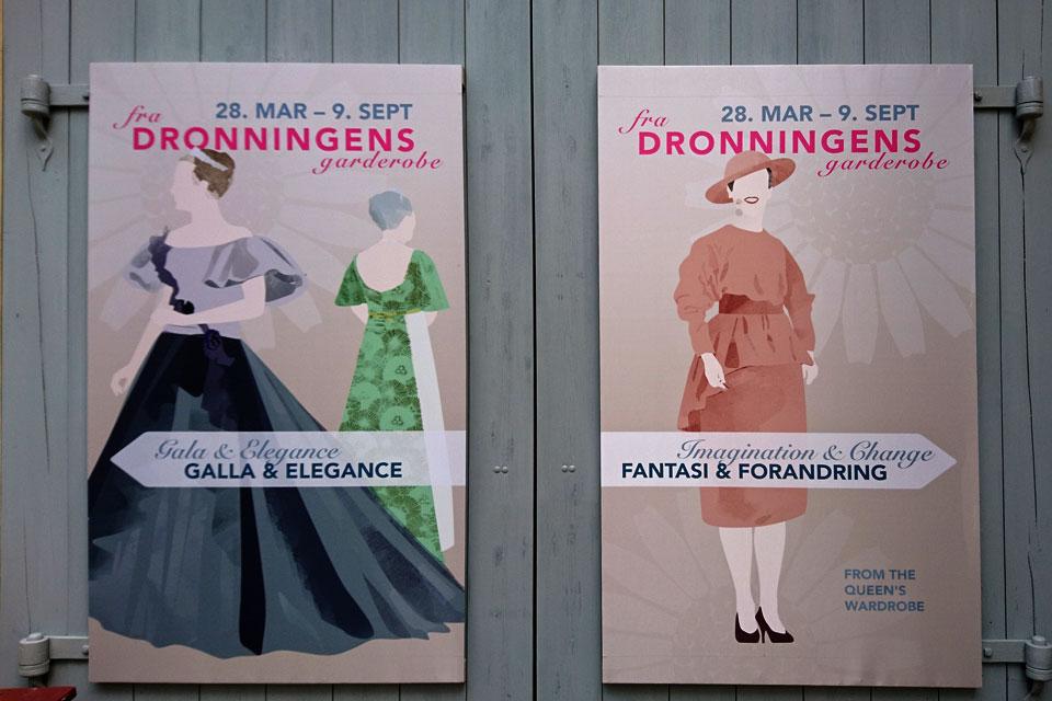 Объявление про выставку королевского гардероба в музее Старый Город