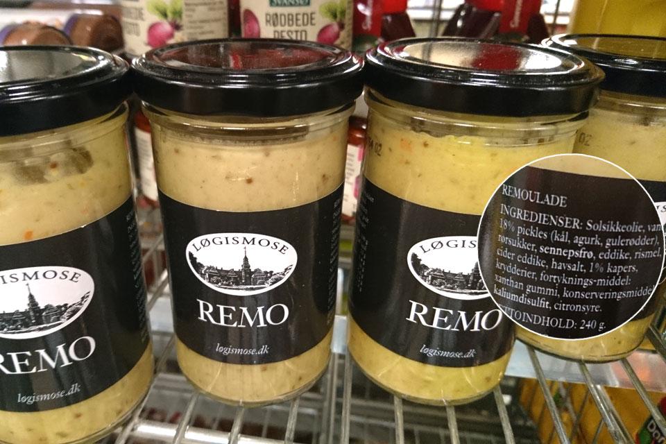Каперсы добавляются в датский соус ремулад (remolade)