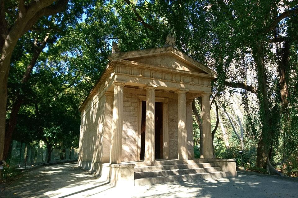 Музей-храм. Ботанический сад Ла Консепсьон