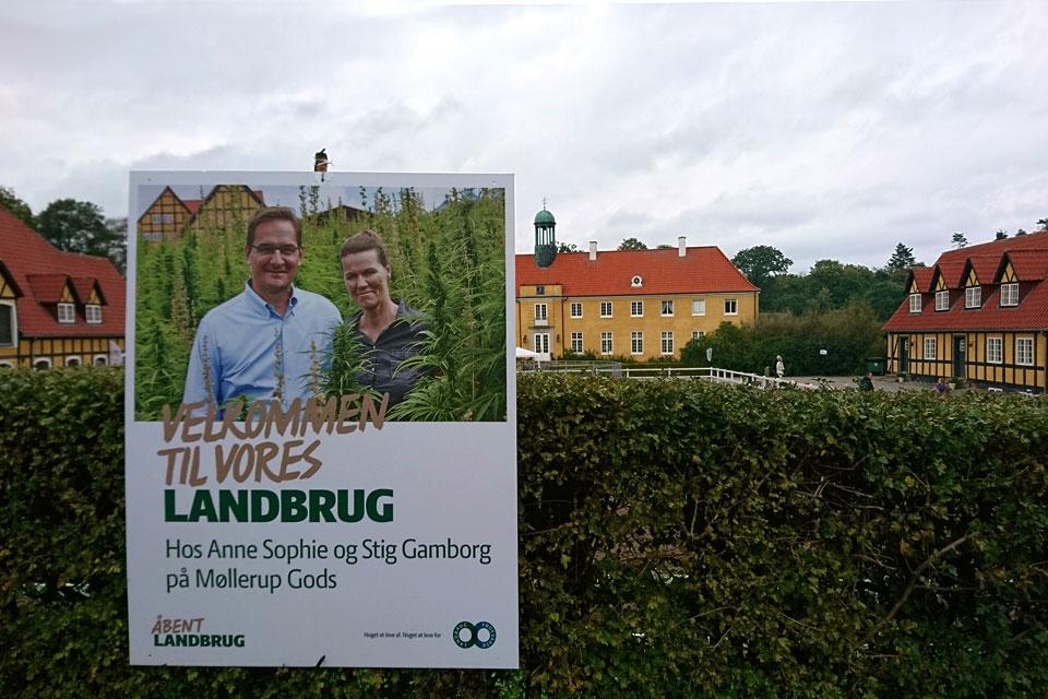 Анне Софие Гамборг (Anne Sophie Gamborg) и Стиг Гамборг (Stig Gamborg)