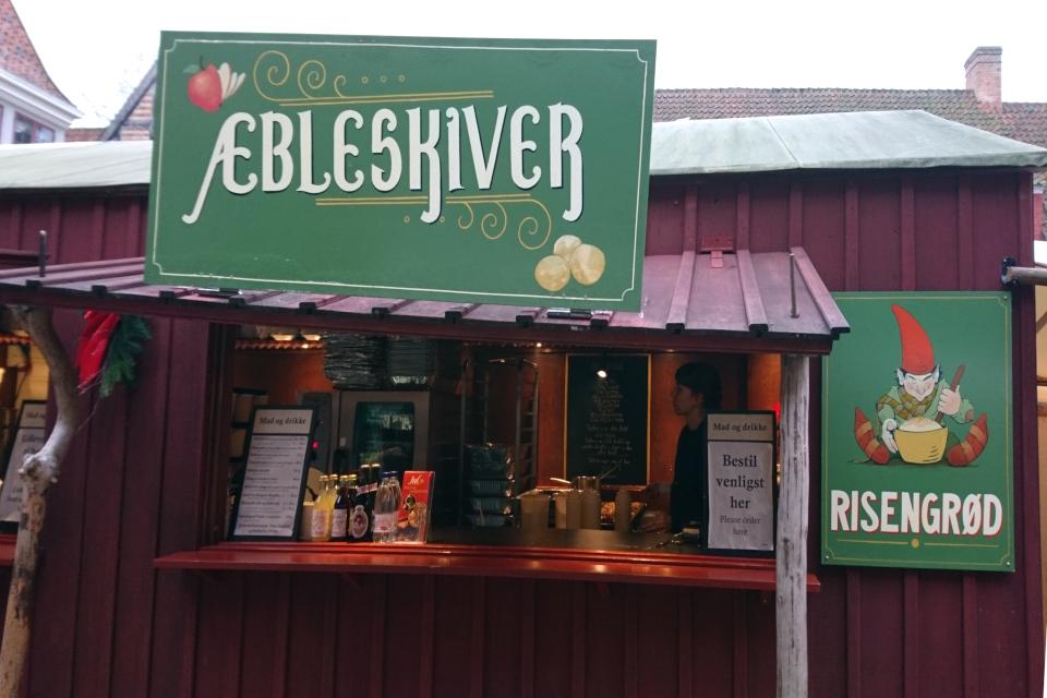 Датские пончики (æbleskiver) и рисовая каша (risengrød)