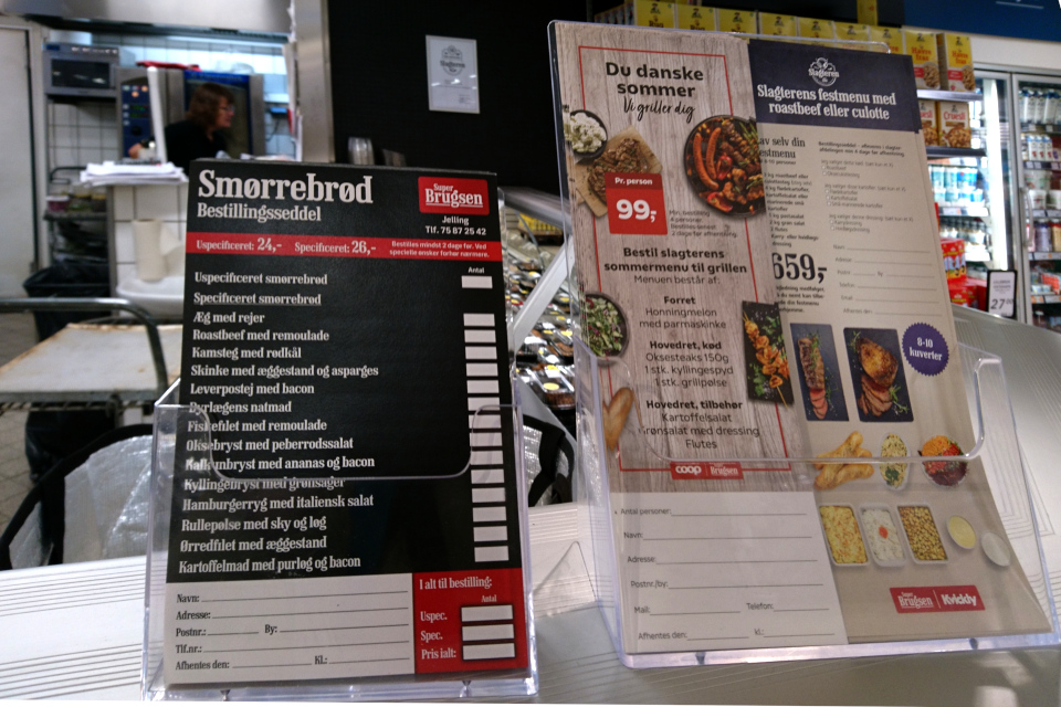 Бланк заказа на датские бутерброды в супермаркете г. Эллинг / Jelling, Дания