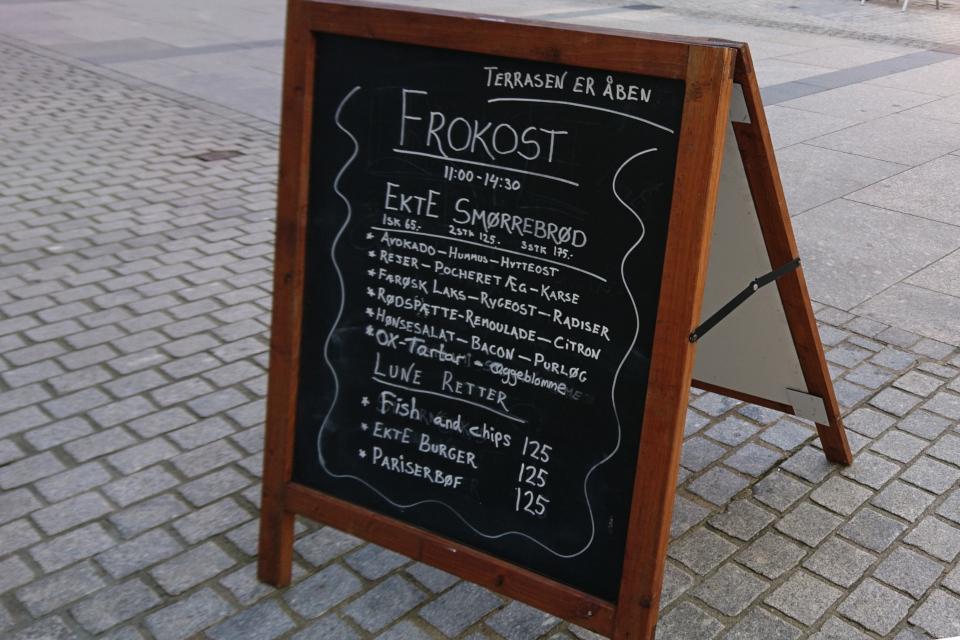 Вывеска ресторана гостиницы Schaumburg, Хольстебро /Holstebro, Дания