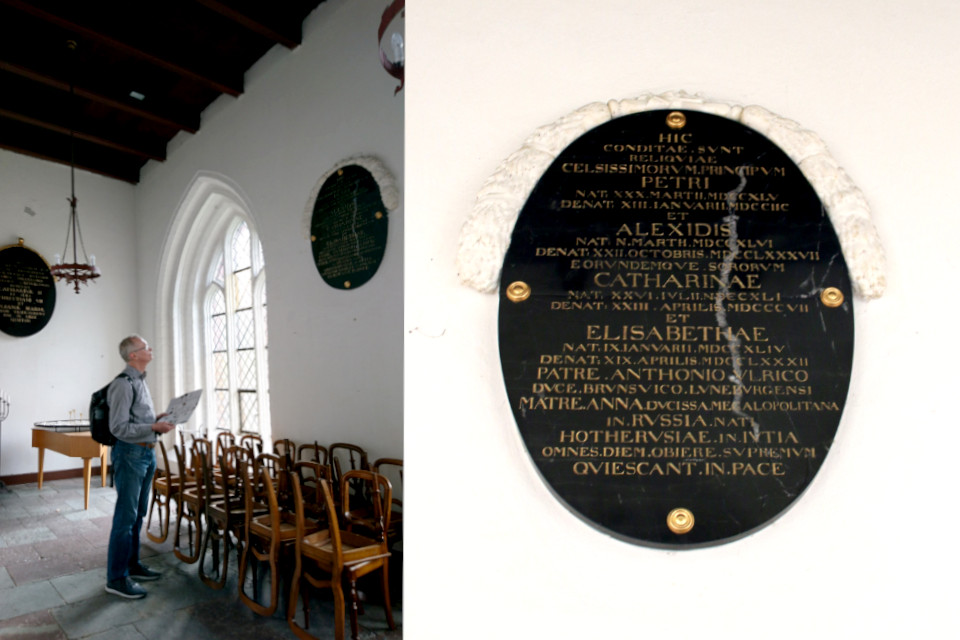 Место захоронения Брауншвейгского семейства