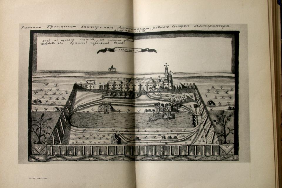 Холмогоры, рисунок Екатерины