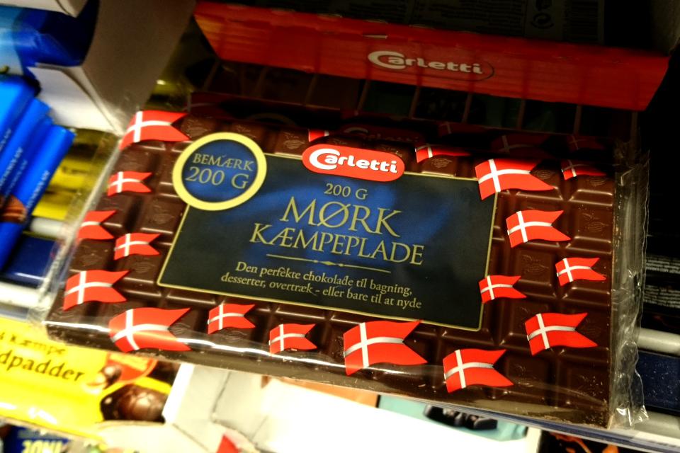 Шоколад Carletti в флажковой упаковке