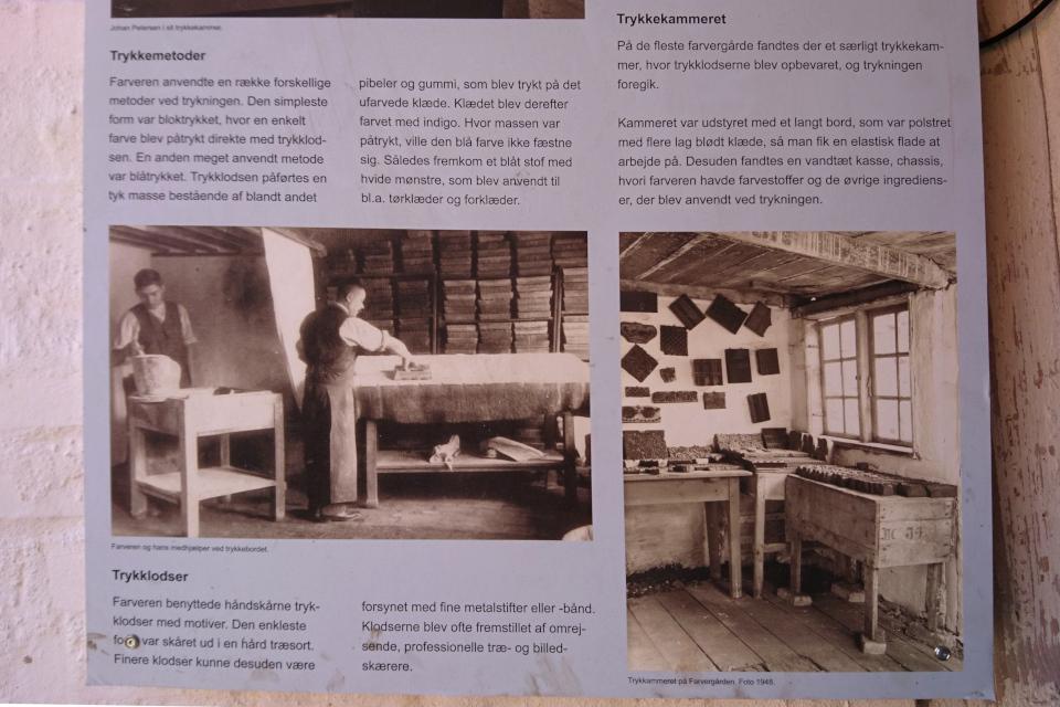 процесс печати по ткани