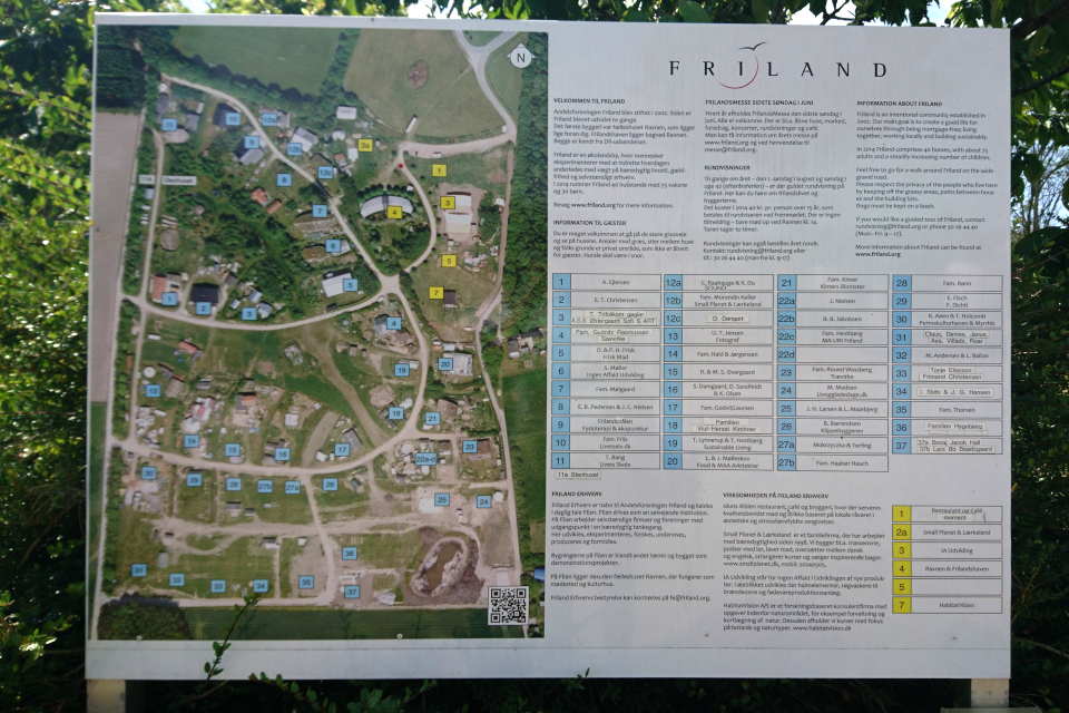 Карта экопоселения Фриланд, Дания