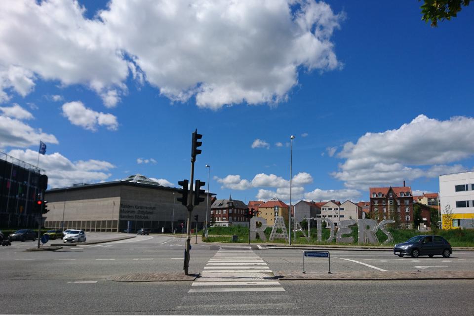 Площадь Йенс Отто Краас (дат. Jens Otto Krags Plads), Рандерс / Randers, Дания