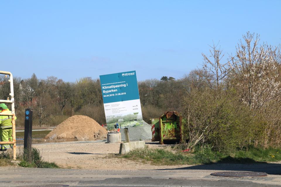 """Строительство парка, присобленного к климату (дат. """"Klimatilpasning i Byparken"""")"""