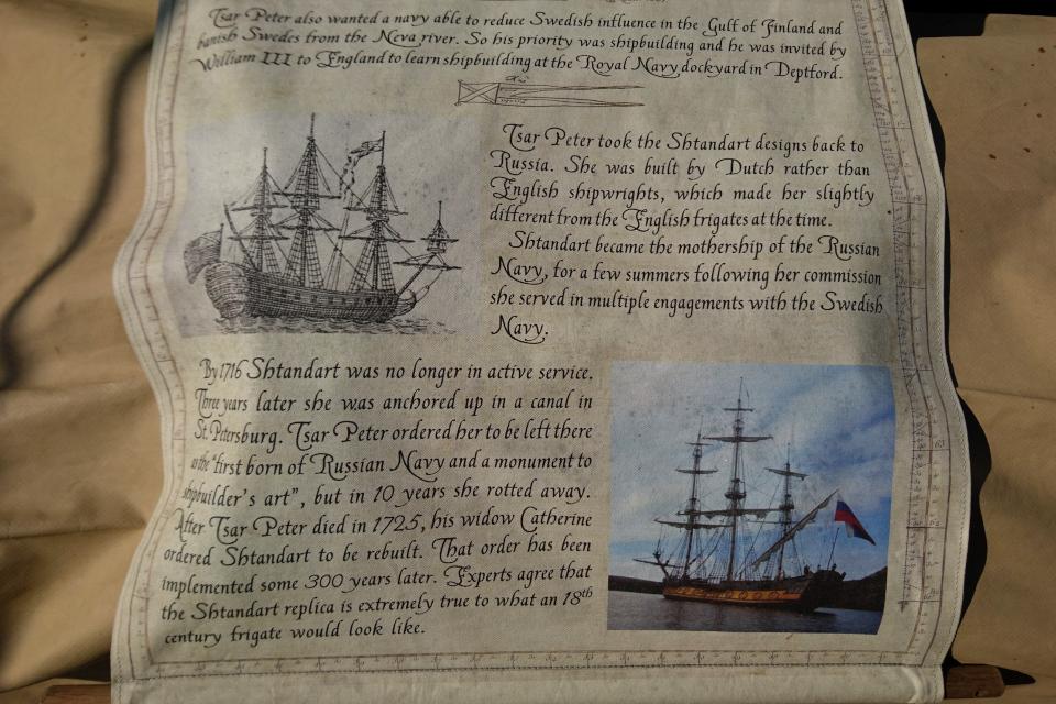 Информационный плакат с кратким описанием истории фрегата Штандарт