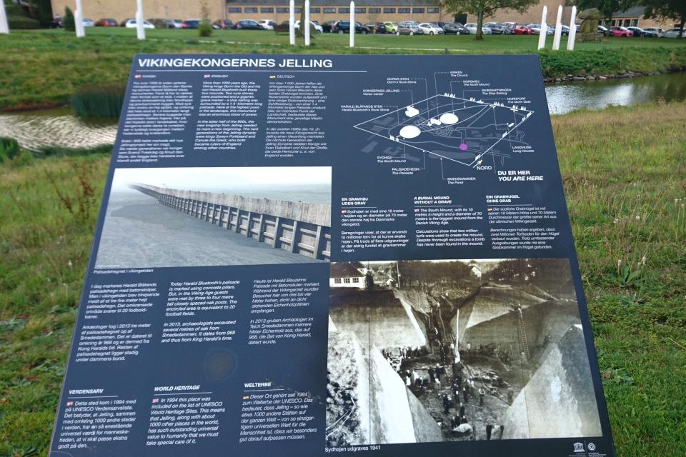 Информационный щит с фотографией, демонстрирующей раскопки южного кургана