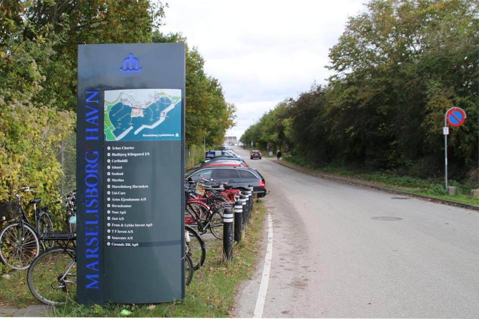 Парковка, ведущая к морскому порту Марселисборг (Marselisborg havn)