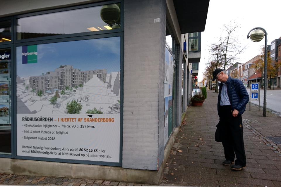 """Реклама про экслюзивные квартиры, которые строятся """"в сердце Скандерборга"""""""