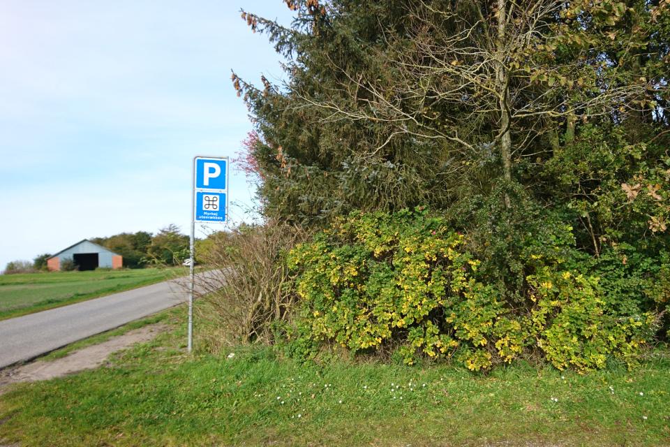Ближайшая парковка, Курган и каменные ряды Мурхой, г. Фарсё / Farsø, Дания