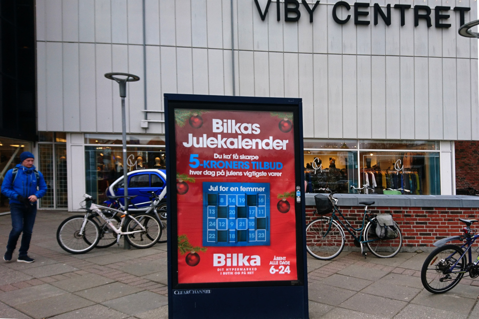 Реклама скретч-календаря крупного супермаркета Билка / Bilka, Дания